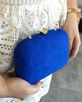 Puzdreko Niebieskie