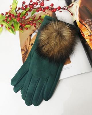 Rękawiczki zielone