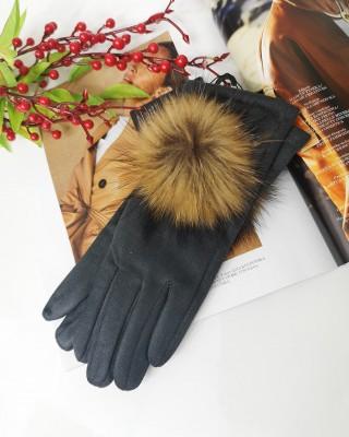 Rękawiczki ciemnoszare